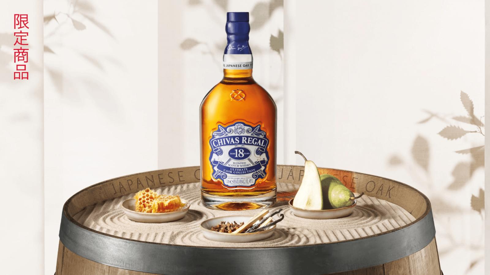 Chất rượu Chivas 18 Ultimate Cask American Oak thỏa mãn vị giác của bất kỳ vị đối ẩm khó tính nào