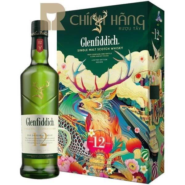 Hình 6. Hộp quà rượu Tết Glenfiddich 12 năm
