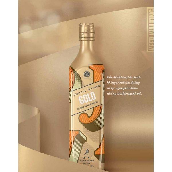 Johnnie Walker Gold Label Icon 2.0 - Tết 2022 Limited