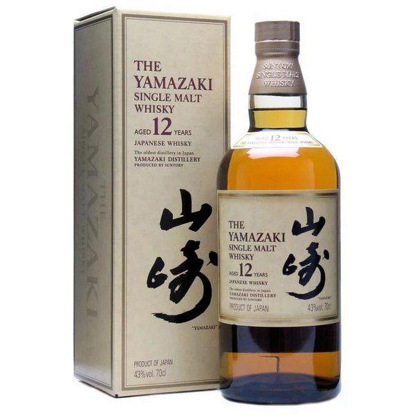 Yamazaki 12 Năm (Mẫu Cũ)