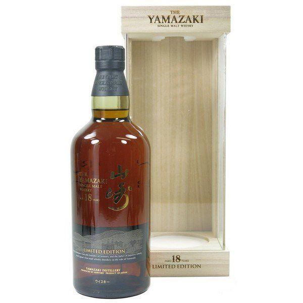 Yamazaki 18 Năm Limited Edition