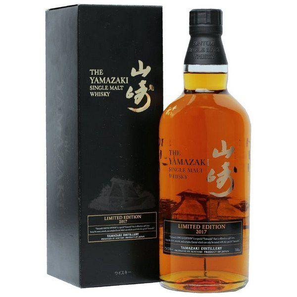 Yamazaki 2017 Limited Edition 700 ml