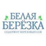 Belaya Berezka